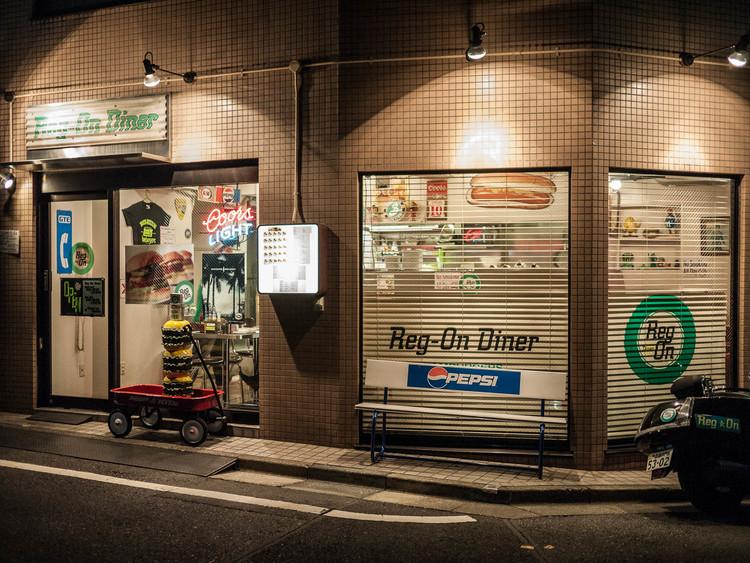 Reg-On Diner