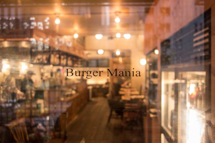 Burger Mania – Hiro-o
